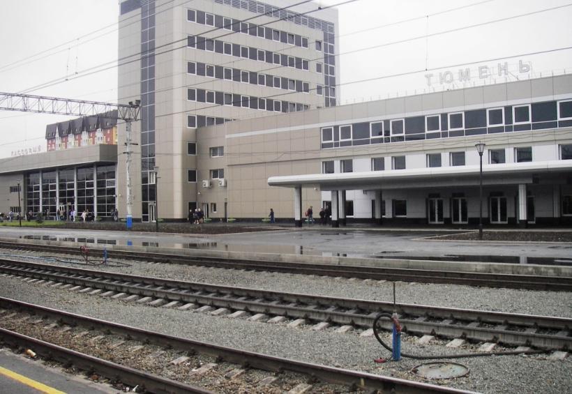 Фото вокзала города Тюмень