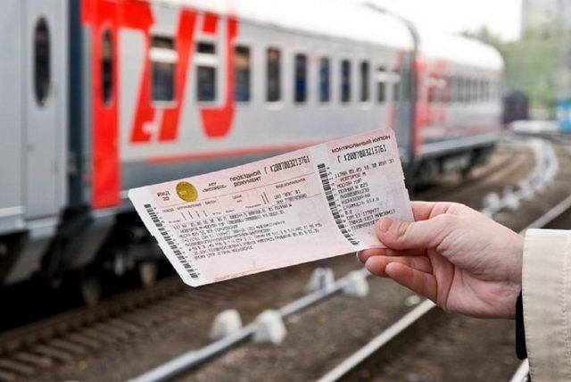 ЖД билеты Курган