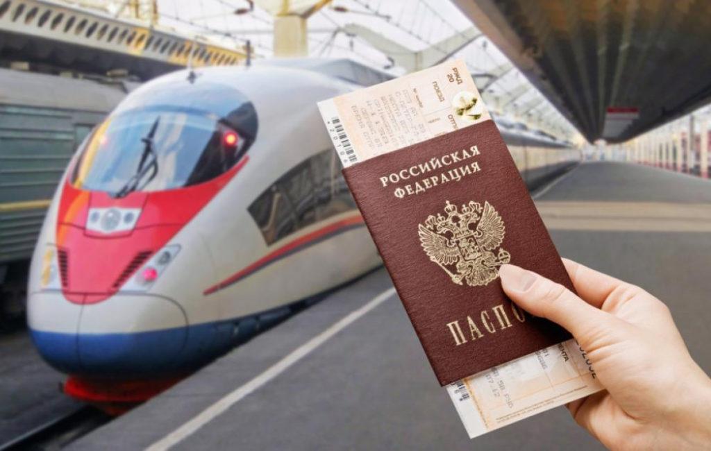 ЖД билеты Сыктывкар