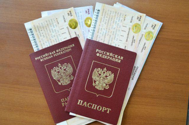 Дешево купить билет через РЖД