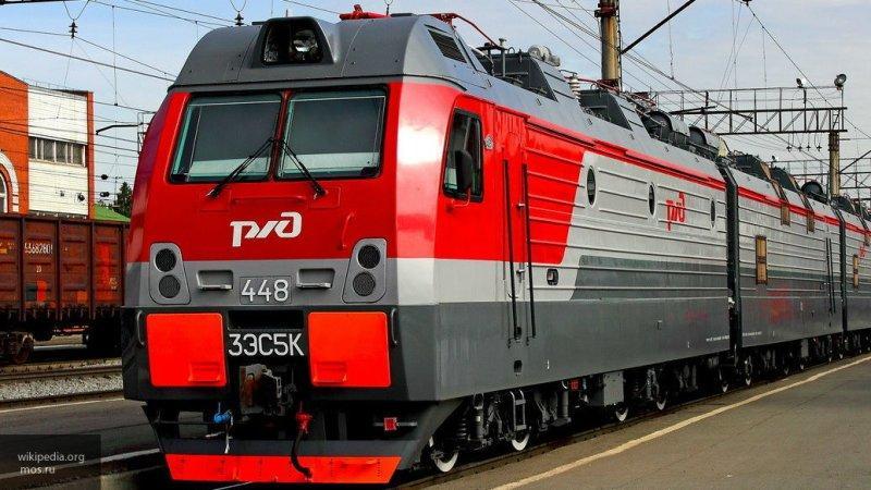 Москва Екатеринбург жд билеты