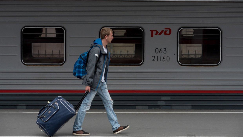 Схема и условия обмена билетов на поезд